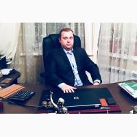 Адвокат в Киеве. Услуги адвоката