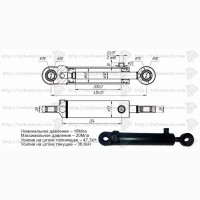 Гидроцилиндр рулевой МТЗ 82-80 ГЦ 63 30 200 новый
