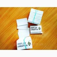 Бумага папиросная для самокруток Дубок Белоруссия фасовка
