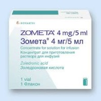 Продам Зомета 5мл(4мг) фл. 1 (Novartis)
