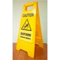 KZ100 Знак предупреждения Мокрый пол