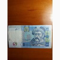 5 гривен 2011 года подпись Арбузов номер МИ 7695144