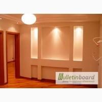 Комплексный ремонт квартир и офисов, частичный ремонт домов. Сделаем