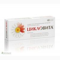Продам Цикловита Витамин-Минер Комплекс 42 (Бад, ОАО Фармстандарт-УфаВИТА