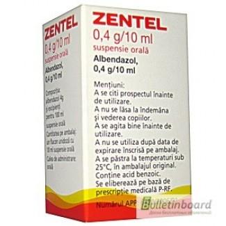 Продам Зентел (Zentel)-від глистів для дорослих та дітей