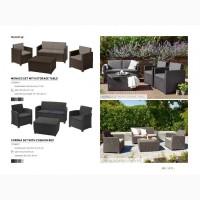 Садовая, уличная мебель искусственый ротанг Allibert Нидерланды