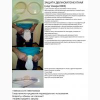Калоприёмники.Защита для колостомы и уростомы и мешков-сборников