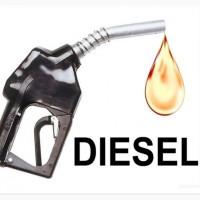 Реализуем дизельное топливо Euro 5 Мозырь