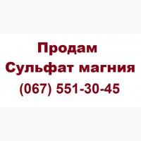 Купить Сульфат магния Кристалл. MG 16 S13 мешок 25 кг Кривой Рог