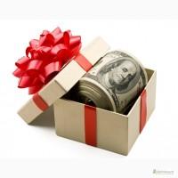 Кредит без справки о доходах! Приходи и получи