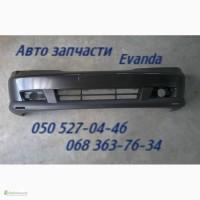 Шевроле Эванда бампер передний, задний. Chevrolet Evanda