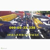Оригинал АГД приезжайте выберайте для трактора ЮМЗ-6Л, МТЗ-80/82 продам