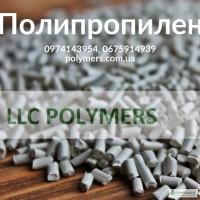Вторичный полипропилен (ПП), гранулы, Полипропилен вторичка гранула
