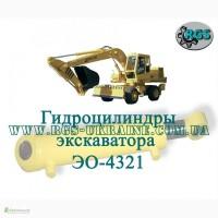 Гидроцилиндры на АТЕК ЭО-4321, Атек-881