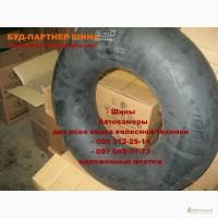 Шины 9, 00-16 колеса, скаты, резина, камеры, ободные ленты (флиппер)