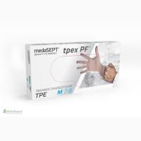 Перчатки синтетические неопудренные medasept trex pf