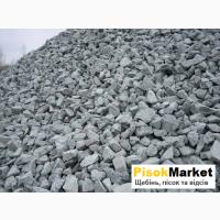 Бутовий камінь Луцьк купити щебінь в PisokMarket