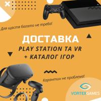 Оренда Play Station та VR