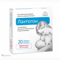 Продам Лактогон таблетки 20 шт