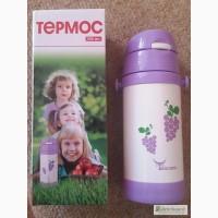 Термос детский с трубочкой Toscana 350 ml