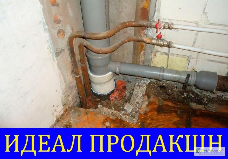 Как сделать замена стояка канализации