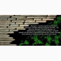 Нарезка фасадно-стеновая окатанная из песчаника природного