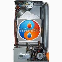 Ремонт газовых колонок, котлов, бойлеров, водонагревателей, газ. плит