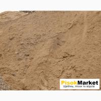 Шукаєте де придбати пісок Луцьк Звертайтесь до нас PisokMarket