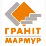 Испанский мрамор, мрамор из Испании - 800 грн