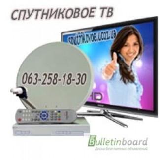 Установка антенн спутникового тв Харьков настройка каналов