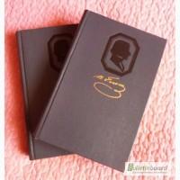 Н.В. Гоголь. Избранные произведения в 2-х томах ( комплект)