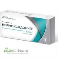 Продам Полиоксидоний суппозитории 12мг 10шт (свечи)