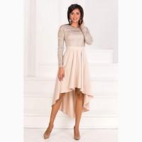 Короткое бежевое платье с рукавами