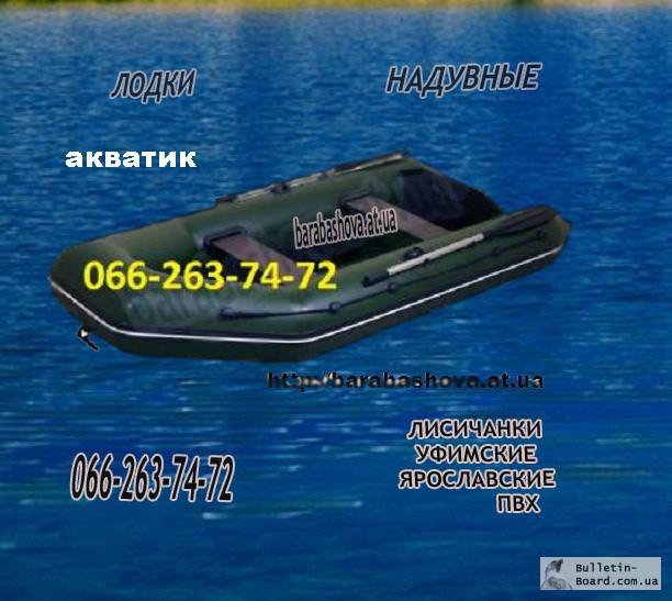 резиновые лодки и лодки пвх каталоги в магазинах