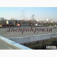Кровля ( ремонт крыш ) в Днепропетровск
