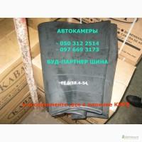 Автокамера 12.00-24 V3.02.15 (Kabat)