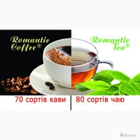 Чай и кофе с лучших плантаций мира