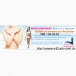 Тоник Highland Rose - интимное отбеливание; для пигментной кожи. Tibemed