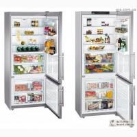 Ремонт с гарантией холодильников