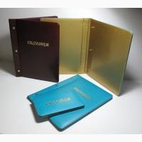 Папки меню кожаные счетницы изготовление под заказ в Киеве