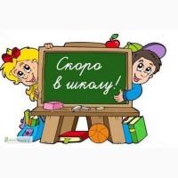 Подготовка дошкольников + английский язык