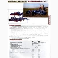 Агрегат передпосівний АП-6 СГ Техника ПрАТ Уманьферммаш