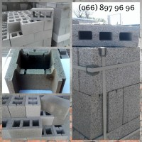 Блоки з відсіву. Відсів блоки. Шлако блоки. Цементні блоки Луцьк. Шлако блоки Кременець