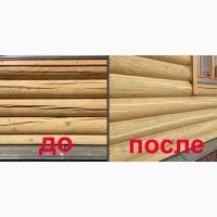 Герметик для деревянного дома Acryl 100 Remmers