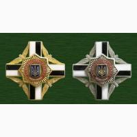 Куплю знаки жетоны, медали, ордена