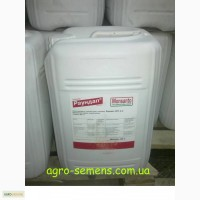 Гербицид РАУНДАП (аналог ГЛИФОВИД) 20 л --- цена 2 800 грн