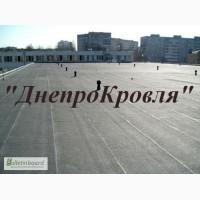 Ремонт крыши.Ремонт мягкой кровля в Мелитополе