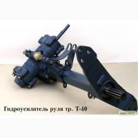 Гидроусилитель руля трактора Т-40 ГУР Т-40 (Т30-3405010Б)