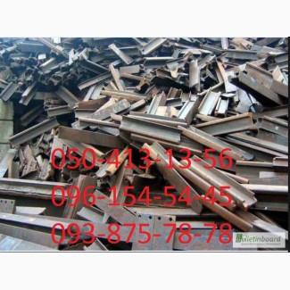 Куплю черный и цветной металлолом в Киеве и Киевской области