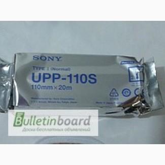 Термобумага, бумага для узи Sony Upp 110S